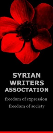 Syrian Writers Association