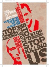 Stop supporting Al-Assad's Regime