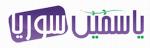 Logo_Yassmine