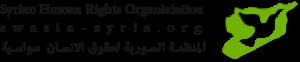 Logo_Syrian Human Rights Organiziation