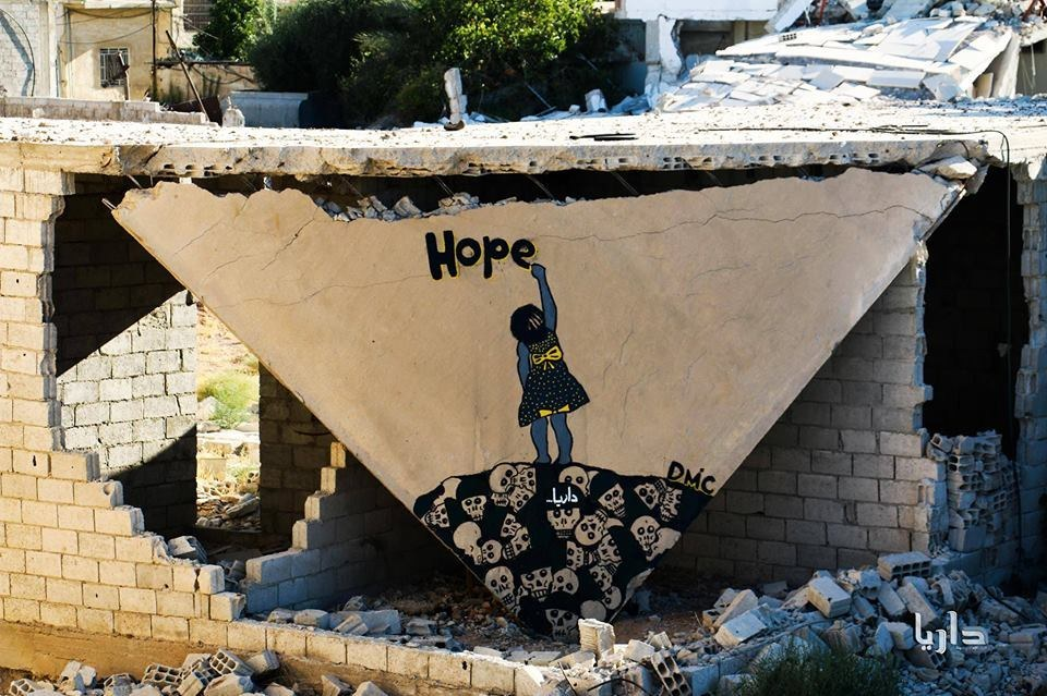 ART_15. Hope in Darayya, by Unknown