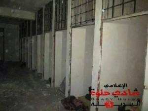 "Cellules de la ""prison"" de Da'ech à Cheïkh Najjar"