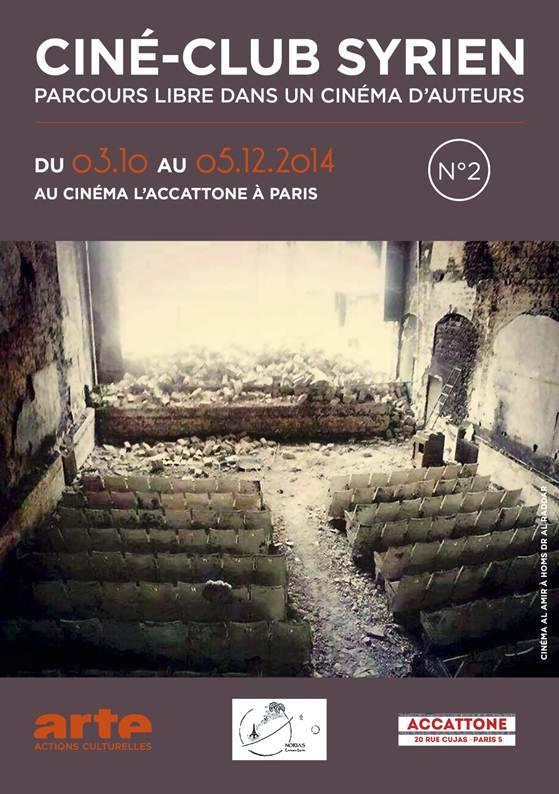 "03/10/2014 Paris : Projection du film ""Maskoum"" de Liwaa Yaziji"
