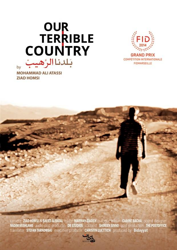 02/05/2015 Lierre : Projection du film «Our terrible country»