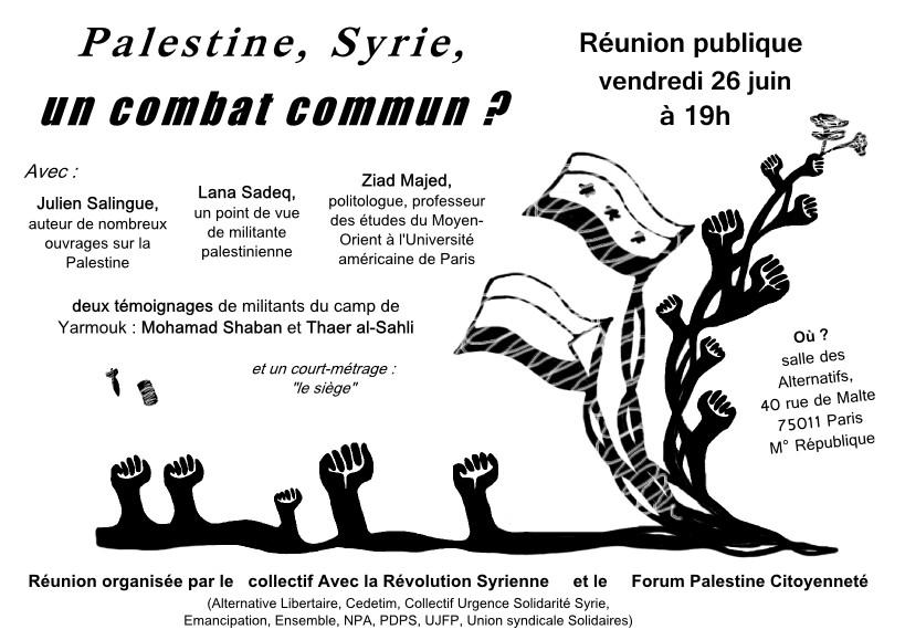 Evenement_20150626_palestine_syrie