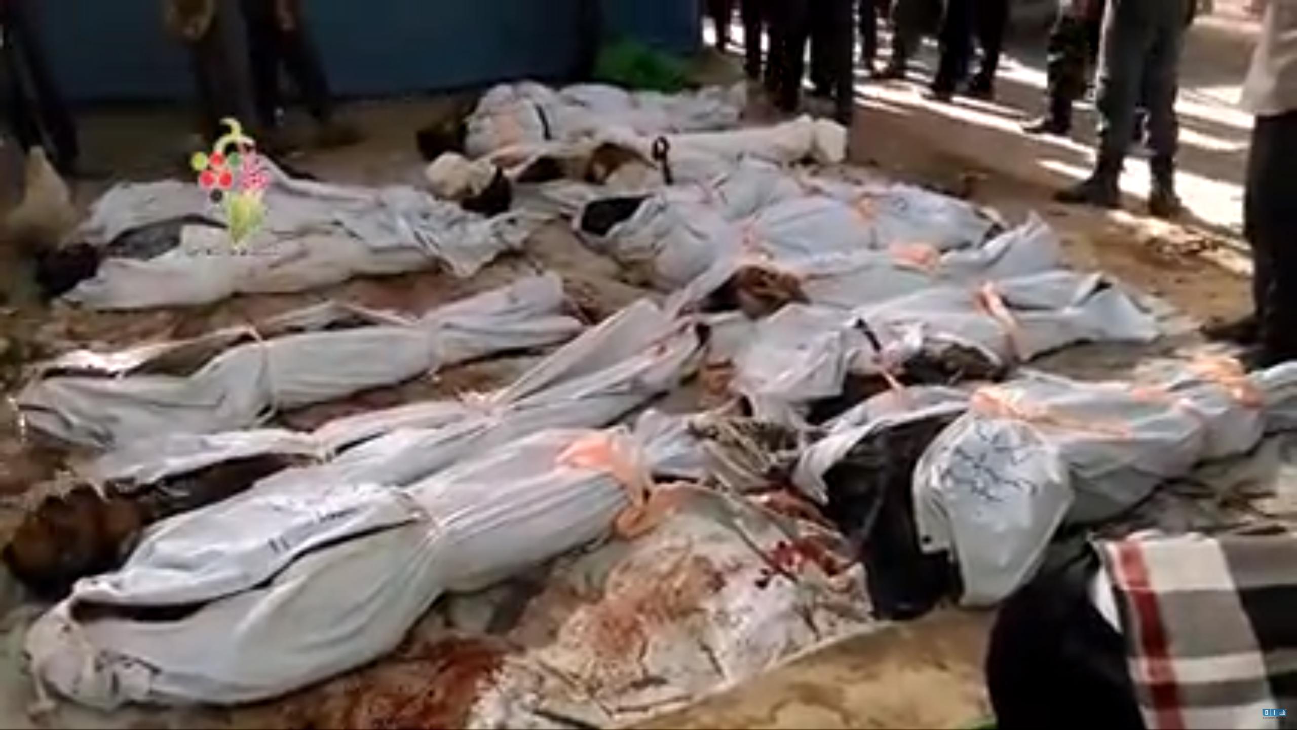 Airstrikes in Douma
