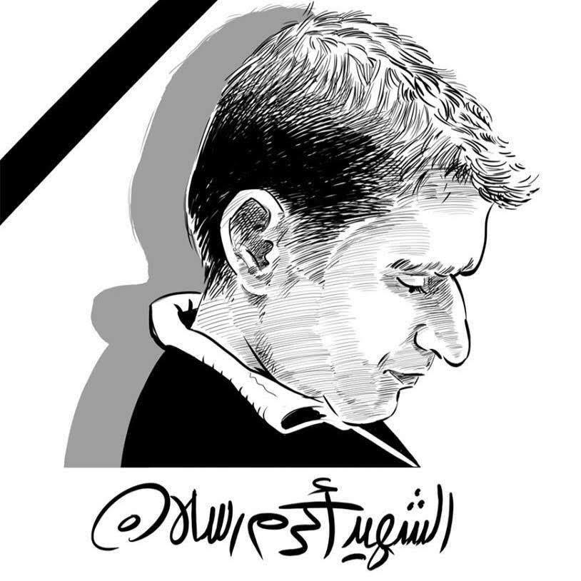 Family of Akram Ruslan Confirms Cartoonist