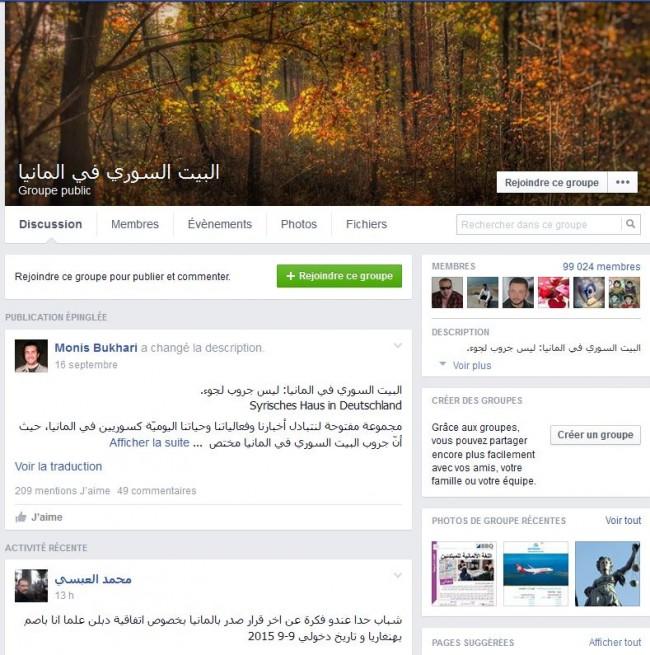 Capture d'écran du groupe La Maison syrienne en Allemagne