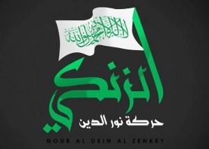 Logo du mouvement Nur al-Din al-Zinki