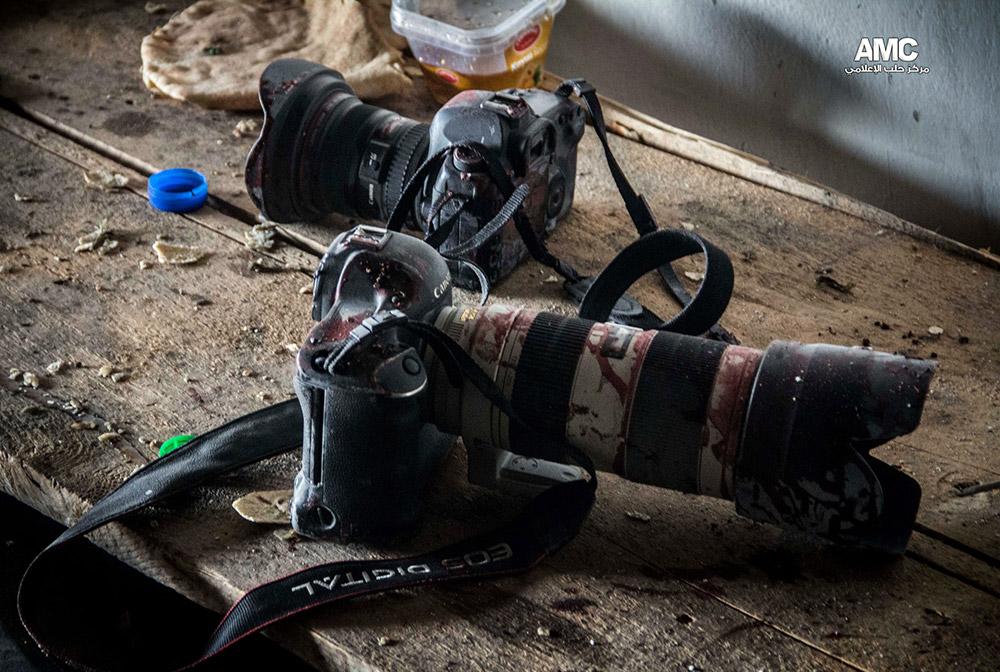 L'appareil du jeune photographe Molhem Barakat décédé en 2013, en couvrant les combats entre les forces loyales syriennes et les rebelles.