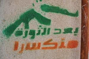 Alep_09072013_043