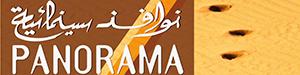 Hala Alabdalla, la faiseuse d'images | Hala Alabdalla, Farouk Mardam Bey, Omar Amiralay, Mohammad Malas, Ossama Mohammad, Sarah Kane, Mahmoud Darwich, Samar Yazbek