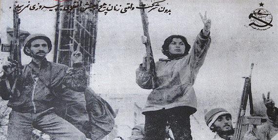 من بروباغندا الشيوعيين الإيرانيين أواسط السبعينات