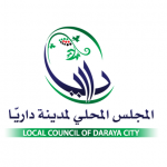 local_council_of_daraya_city_c