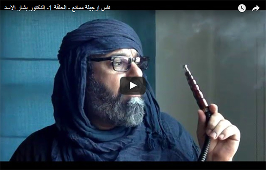 Un aspiro-narguilé résistant | Ebticar, Maan Alhasbane, régime syrien, Bachar Al-Assad, SyriaUntold