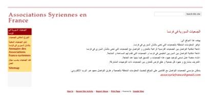 صفحة التعريف