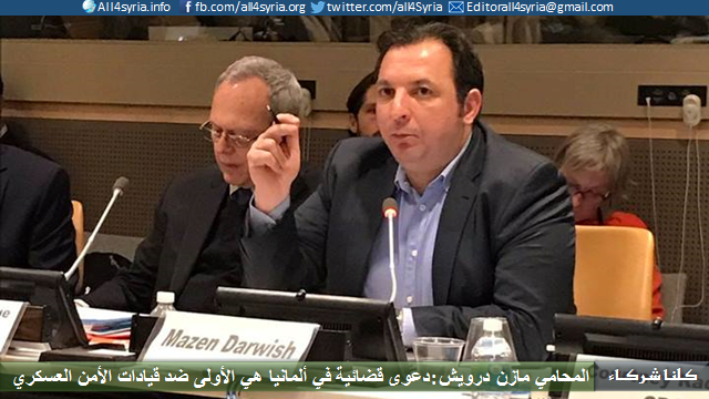 Lawyer Mazen Darwish Seeks to Prosecute Syrian Security Leadership in Germany