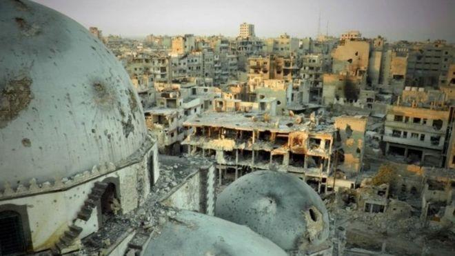 Image result for homs