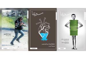 Zeitzeugnisse: Die kreativen Titelseiten der Wochenzeitung Souriatna