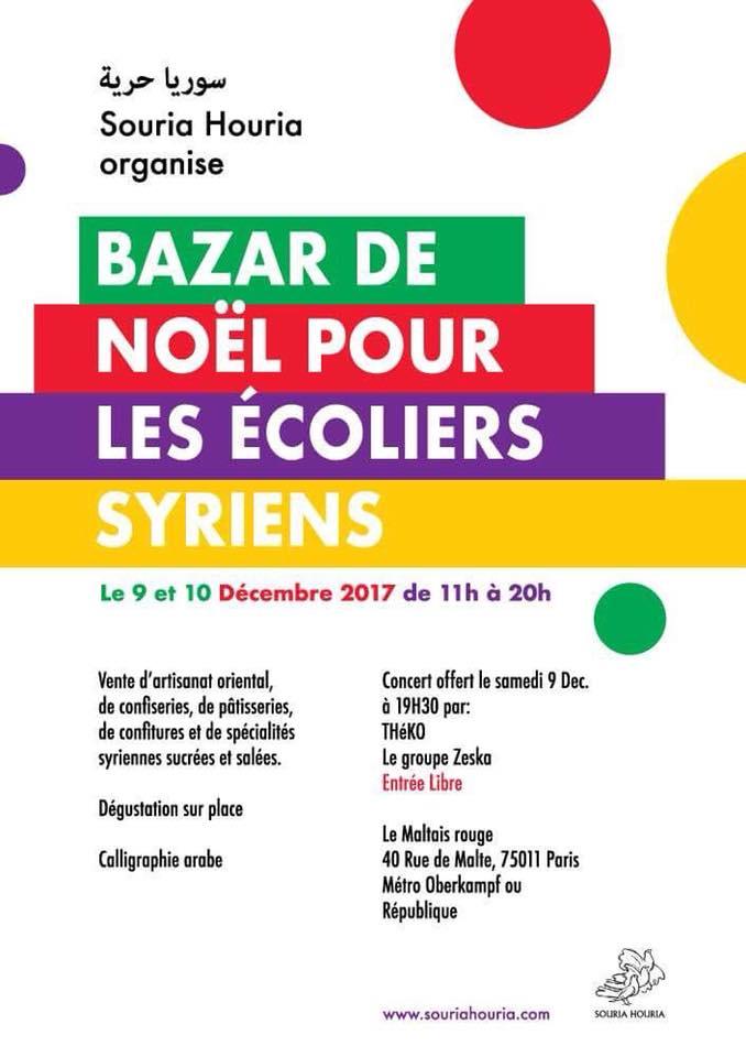 09 Déc – Paris : Bazar de Noël 2017 « Pour les écoliers syriens »