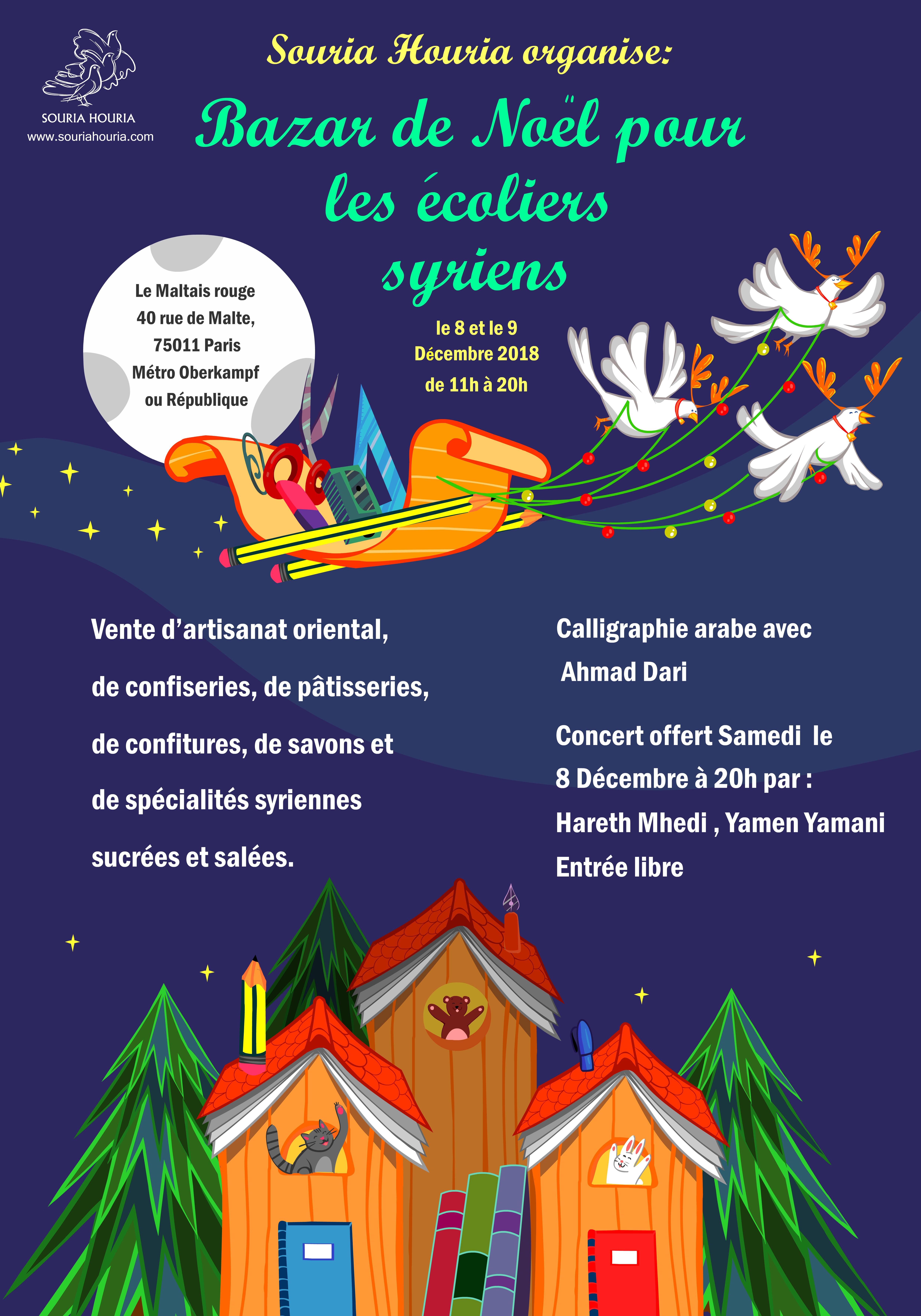 6 ème Bazar de Noël par SouriaHouria